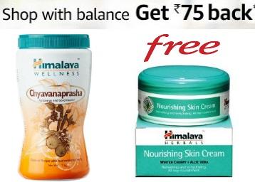 Himalaya Chyavanaprasha + FREE Nourishing Skin Cream at Rs. 240 low price
