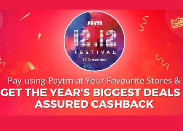 12.12 Sale:- Get Biggest Deals From Top Stores + Assured Cashback & More