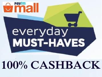 Cashback Home Essentials discount offer