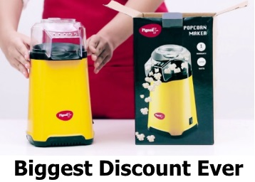 Lowest Ever:- Pigeon 1200W Pop Corn Maker at Just Rs. 777 [Shipping Added] low price