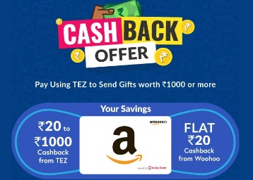 Pay Using Tez to Send Amazon Gift Card & Get Upto Rs. 1000 Cashback discount deal