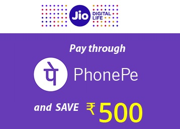 Read Inside:- Get Rs. 500 Cashback on JIO Recharge Via PhonePe App discount deal