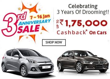 Anniversary Sale:- Get Upto Rs. 175000 Cashback on Cars [Used & New] discount deal