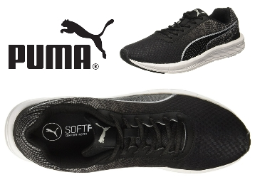 9ed174e757284a Flat 65% Off - Puma Men s Meteor 2 Running Shoes   All Sizes Available
