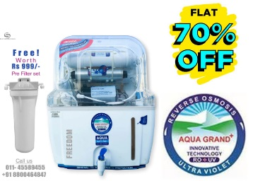 Flat 70% off on Aquagrand Plus 12 L RO + UV Purifier + Extra Rs. 500 off low price