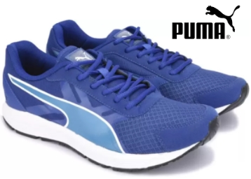 Puma Valor IDP Running Shoes For Men at Flat 56% OFF discount deal