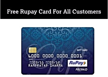 Get Your FREE Rupay Debit Card Today [ Valid For All Banks ] low price