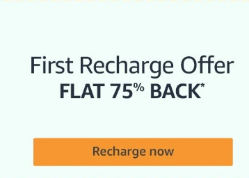 Amazon Recharge Offer – Get Flat 75% Cashback Up to Rs. 75 low price