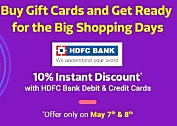 Flipkart LOOT OFFER – Get Flat 10% Off On Flipkart Gift Card discount deal