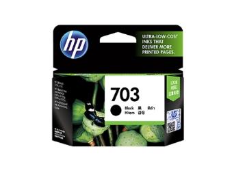Grab Now – HP Deskjet 703 Black Ink Cartridge at Flat 50% Off low price