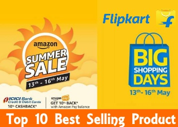 Top 10 Discounted & Selling Products Under Amazon & Flipkart Sale low price