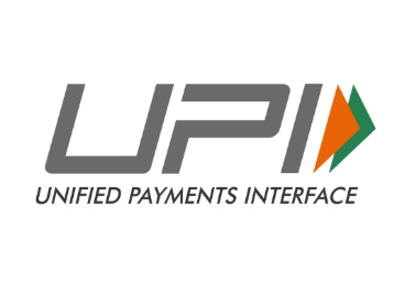 Now Pay With UPI at Amazon & Get 10% Cashback Up To Rs. 100 discount deal
