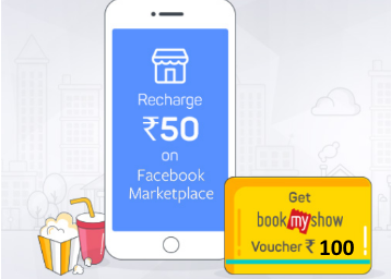 Free Rs  100 BookMyShow voucher on Rs  50 Recharge at FreeKaaMaal com