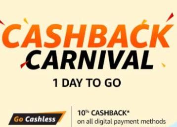 Last Day : Cashback Carnival Go Cashless & Get 10% Cashback discount deal