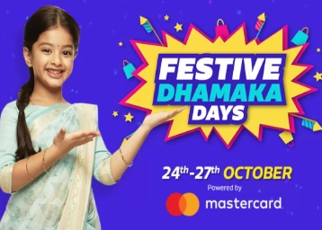 Flipkart Festive Dhamaka Days Sale – Top Offers to Grab [ All Offers Inside ] discount deal