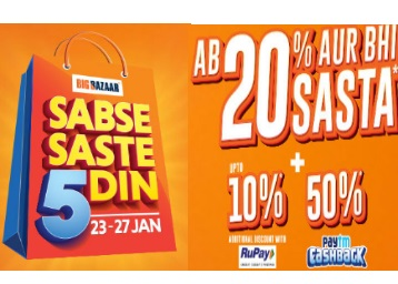 8ca124b721 Big Bazar Sale Get 20% Cashback On Shopping Of Rs.3000 at ...