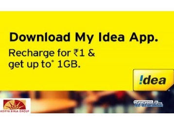 download my idea app get free mobile internet at freekaamaal com