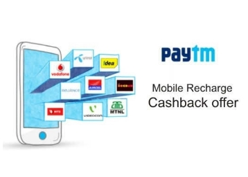 Cashback Recharge discount offer