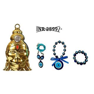Hanuman Chalisa Yantra Locket With Gold Plated Chain 70% Off + 10% Off discount offer