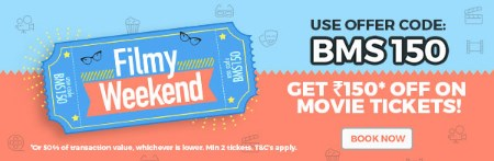 Weekend Offer: Get Flat Rs. 150 Off On Movie Ticket discount offer