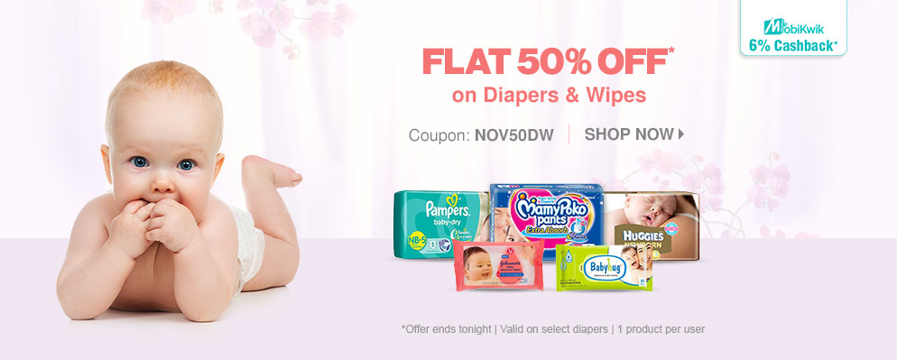 Get Flat 50% OFF* on Diapers & Wipes {LIBERO, MAMYPOKO, HUGGIES} discount offer