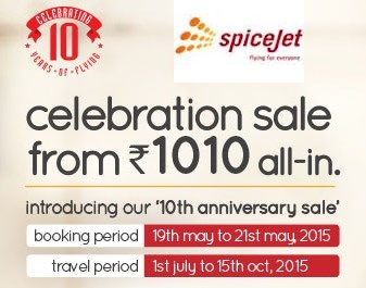 Spicejet discount coupons