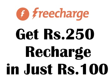 FreeCharge Loot - Get Rs 250 Recharge in Just Rs 100 [New