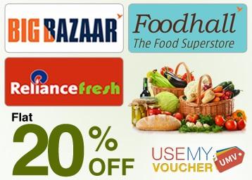 Download App & Get Free Big Bazaar, Reliance Fresh Gift
