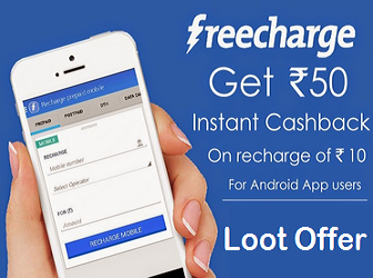 Rs  60 Mobile Recharge at Rs  10 - Valid On Freecharge Android App