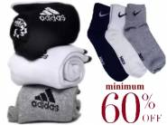 Adidas, Nike & More Socks at Min. 60% Off + Extra Upto 15% OFF + Free Shipping