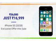 Exclusive Offer Of Sale - Iphone SE at Just Rs. 16999 + 10% Cashback