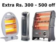 Be Warm:- Top Brand Room Heaters at Extra Rs. 300 - 500 Off + FREE Shipping