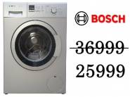 Good Discount : Bosch 7 kg Fully Automatic Front Load at Just Rs. 25999