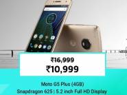 Biggest Discount Ever:- Moto G5 Plus (32GB) at Just Rs. 9900 + Exchange Offers