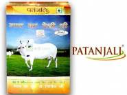 Mega Savings - Patanjali Cow