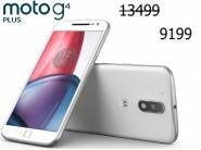 Biggest Price Down:- Moto G Plus, 4th Gen (16 GB) at Just Rs. 9199