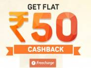 [App Only] - Flat Rs. 50 Cashback On Rs. 50 + Refer n Earn [Max. Rs. 5000]