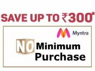 [New Users] Up To Rs. 300 Off With No Minimum Purchase + FREE Shipping