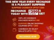 New Year Dhamaka:- Rs. 3300 Cashback on on Recharge of Rs. 399 and above