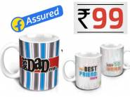 Flat 80% Off On Hot Coffee Mugs at just Rs.99 + Flipkart Assured