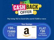Pay Using Tez to Send Amazon Gift Card & Get Upto Rs. 1000 Cashback