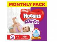 Must Buy:- Huggies Wonder Small Size Diapers (168 Count) at Flat 35% off