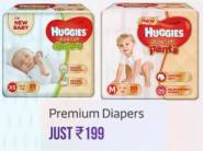 Best Buy : Huggies Baby Diapers at Flat Rs. 199 Only
