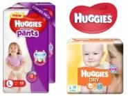 Huggies Ultra Soft Diaper - XS (44 Pieces) at Flat 30% OFF