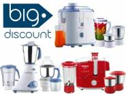 Big Deal:- Top Brand Juicer Mixer Grinder at Loot Discount + Lowest Prices