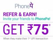 Use PhonePe for instant bank transfers & more! Earn ₹100 on your first money transfer on #PhonePe.