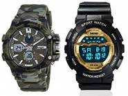 Big Deal:- SKMEI Watches at Up to 88% off + 10% Via UPI