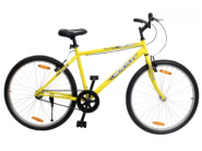 HERCULES Decoy 26 T Hybrid Cycle/City Bike at Flat 60% OFF