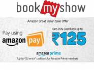 Grab Cashback Upto Rs.125 +Extra Rs.25 Amazon Prime Member On Movie Ticket