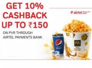 Get Upto Rs.150 Cashback With Airtel Payment Bank